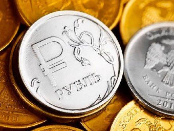 Курс доллара на сегодня, 24 декабря 2018: назван курс рубля на новогодние праздники