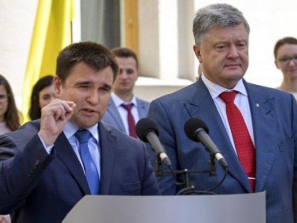 """На фоне """"новой люстрации"""" у Порошенко и Климкина нашли родственников в России"""