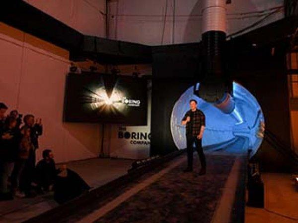 Илон Маск открыл первый скоростной тоннель под Лос-Анджелесом