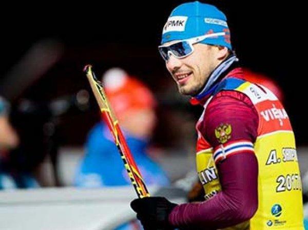 Биатлонист Шипулин завершил спортивную карьеру и объяснил почему
