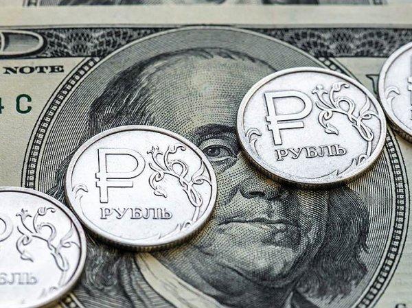 Курс доллара на сегодня, 15 декабря 2018: ЦБ РФ решил обвалить рубль - эксперты