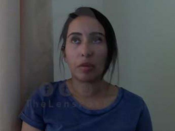 Дочь шейха ОАЭ пропала после побега, который планировала 7 лет