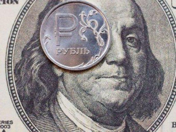 Курс доллара на сегодня, 6 декабря 2018: рубль не смог удержать рост – эксперты