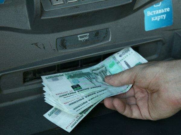В России приняли закон о контроле за снятием наличных с банковских карт