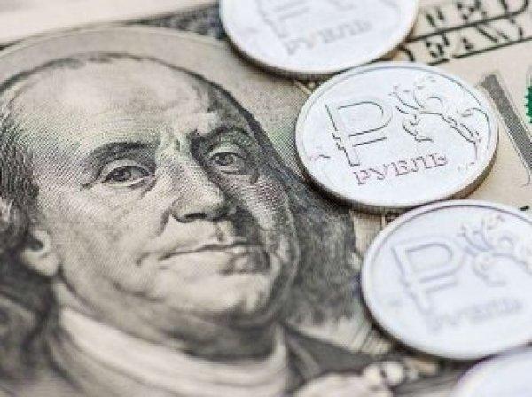 """Курс доллара на сегодня, 20 декабря 2018 года: нас ожидает год """"трясучки"""" – прогноз экспертов"""