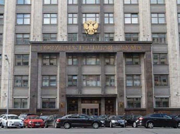 Для российских СМИ введут миллионные штрафы за фейковые новости