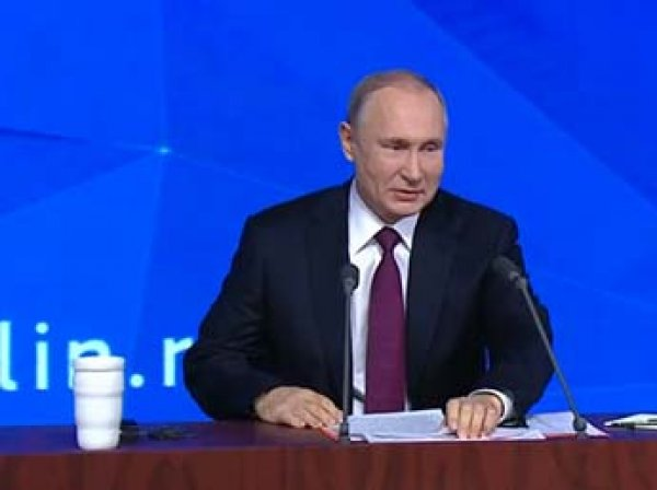 Пресс-конференция Путина 2018: онлайн трансляция 20 декабря доступна в Сети (ВИДЕО)