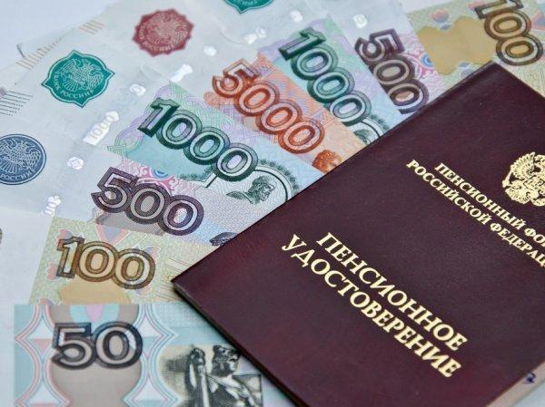 Депутаты Госдумы запоздало взбунтовались против пенсионной реформы и подают в суд
