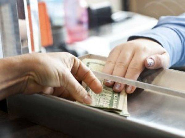 Курс доллара на сегодня, 14 декабря 2018: доллар взлетит до 77 рублей в 2019 году - прогноз