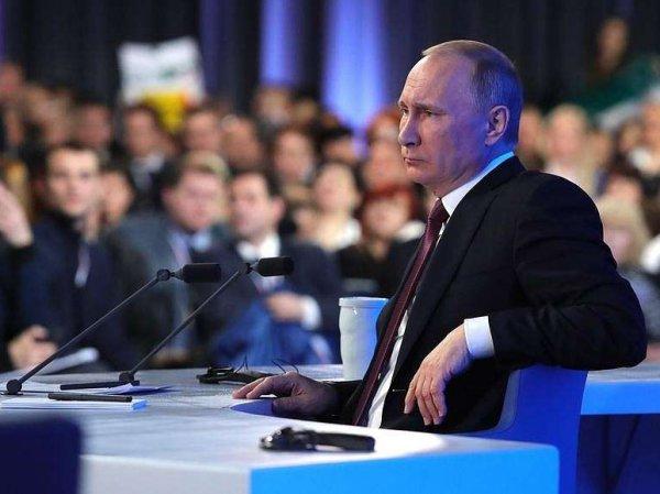 Пресс-конференция Путина 2018: онлайн трансляция, где смотреть 20 декабря в Сети ВИДЕО
