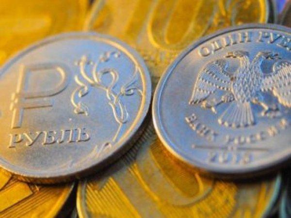 Курс доллара на сегодня, 21 декабря 2018: для рубля нашли дополнительный позитив