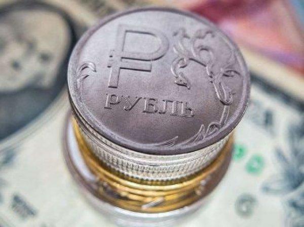 Курс доллара на сегодня, 29 декабря 2018: доллар может пробить 70 рублей уже в этом году