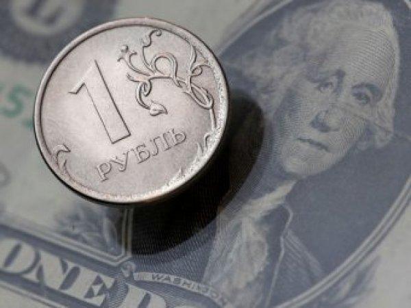 Курс доллара на сегодня, 26.12.2018: Набиуллина рассказала, что делать со своими сбережениями