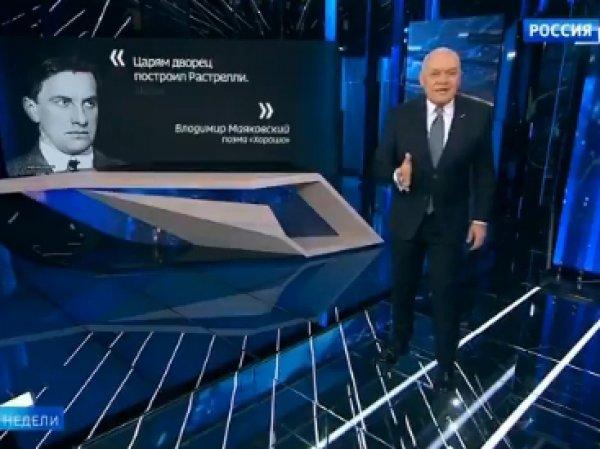 Заступившийся за Хаски Киселев зачитал рэп на стихи Маяковского