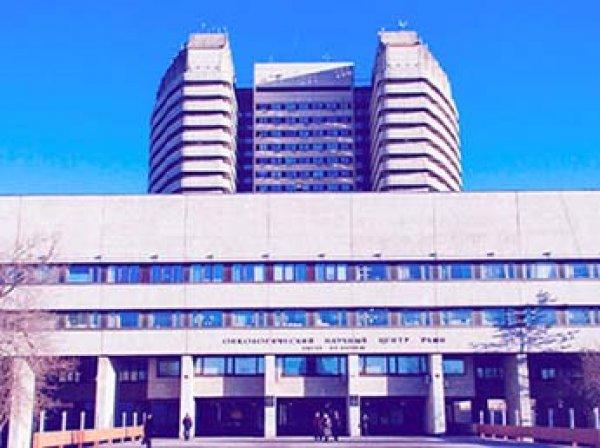 В московском онкоцентре им. Блохина нашли неопознанные тела
