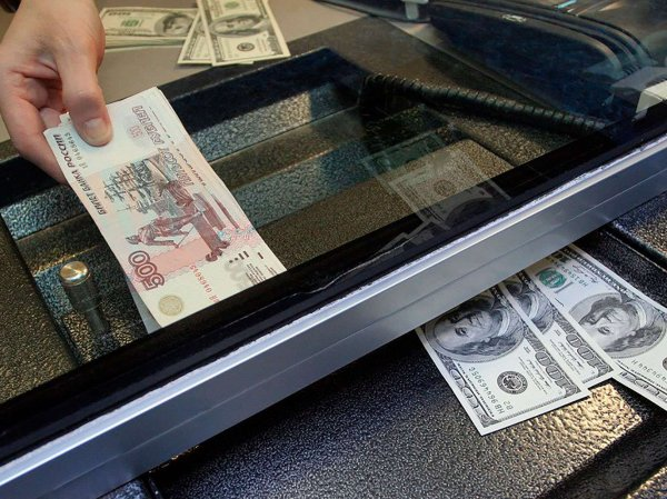 Курс доллара на сегодня, 18 декабря 2018: каким будет курс рубля в конце 2018 года - прогноз