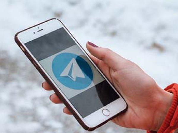 Роскомнадзор потратит 20 млрд бюджетных рублей на борьбу с Telegram