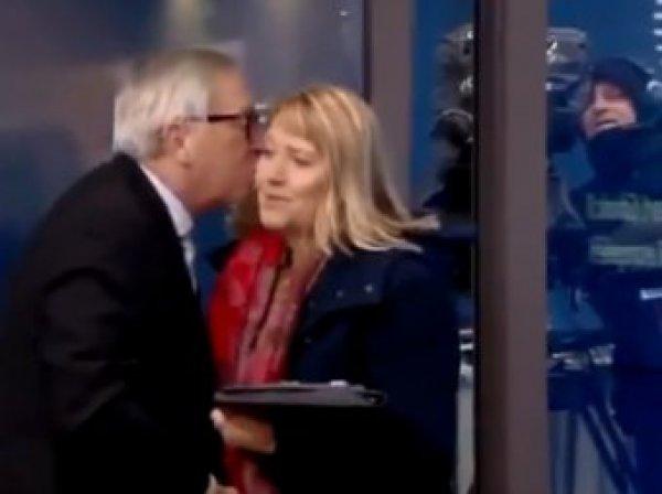 Пьяный глава Еврокомиссии Юнкер приставал к женщинам (ВИДЕО)