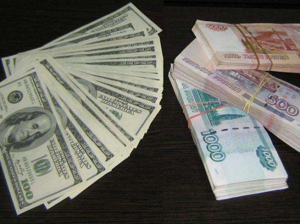 Курс доллара на сегодня, 26 декабря 2018: как заработать на курсе рубля в новогодние праздники