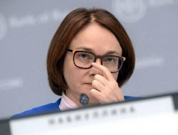 Курс доллара на сегодня, 6.12.2018: Набиуллина намекнула на скорый крах рубля – эксперты