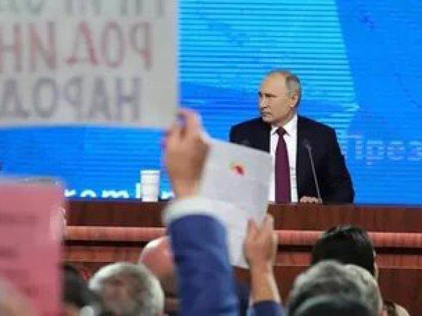 Эксперт: Путин испытывал стресс, отвечая на вопрос о женитьбе