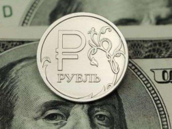 Курс доллара на сегодня, 27 декабря 2018: прогноз по курсу рубля на 2019 год не выглядит шокирующим