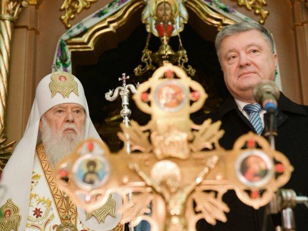 "Порошенко засняли в компании с лидерами ОПГ ""Нариком"" и Эмилем (ФОТО)"