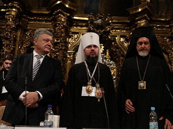 """""""Это церковь без Путина и без Кирилла"""": Порошенко объявил о создании Православной церкви Украины"""