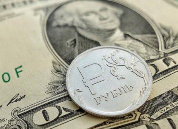Курс доллара на сегодня, 6 декабря 2018: доллар в декабре может взлететь до 70 рублей – эксперты