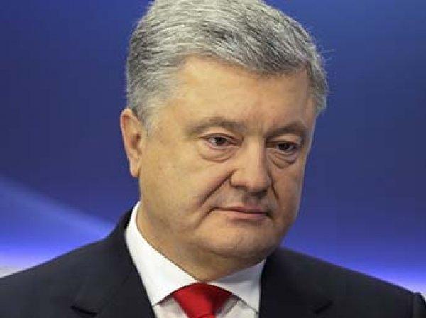 В Сети появилось сообщение о смерти Порошенко
