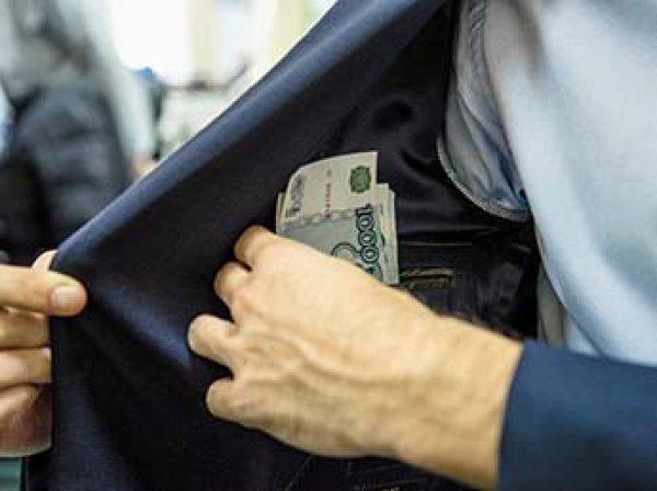 Стали чаще брать и давать: Генпрокуратура рассчитала средний размер взятки в России