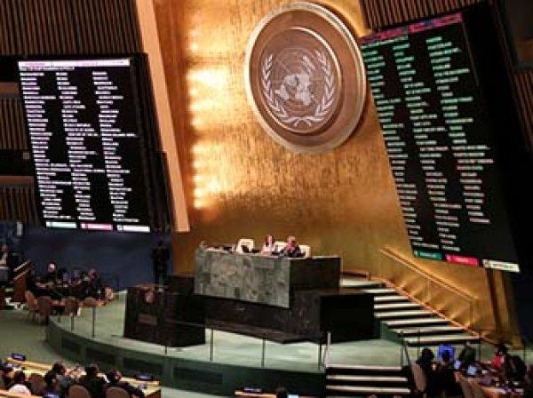 Генассамблея ООН приняла антироссийскую резолюцию по Крыму и решила за нее не платить