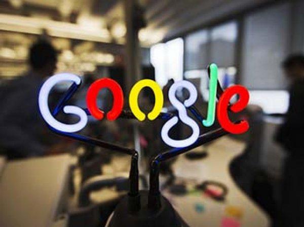Роскомнадзор готов полностью заблокировать Google в России