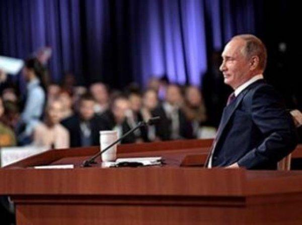 Пресс-конференция Путина 20 декабря 2018: смотреть онлайн трансляцию можно будет в Сети (ВИДЕО)
