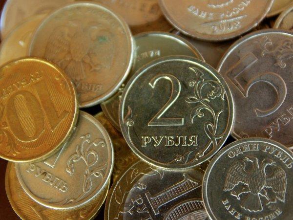 Курс доллара на сегодня, 5 декабря 2018: рубль пытается удержаться на уровне 66 за доллар