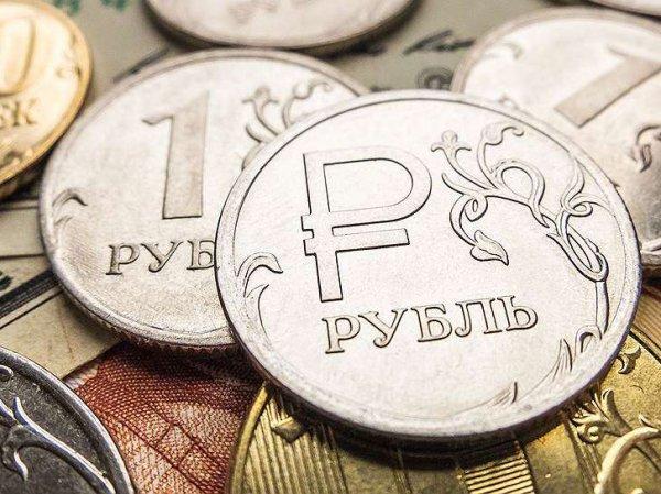 Курс доллара на сегодня, 14 декабря 2018 года: новый обвал рубля ожидают эксперты