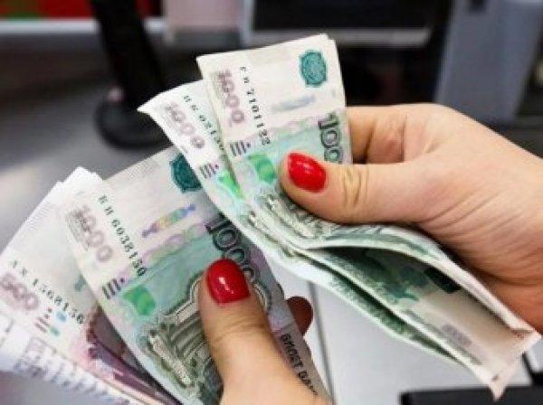 Курс доллара на сегодня, 7 декабря 2018: рублю дали неутешительный прогноз на 2019 год