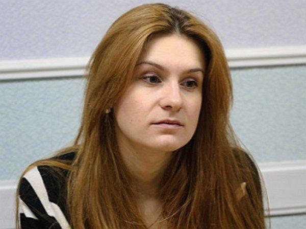 Мария Бутина признала свою вину в суде США