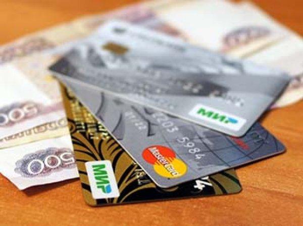 Запрет Сбербанка перевода денег по номеру телефона вызвал панику