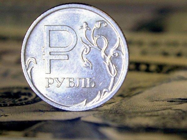 Курс доллара на сегодня, 10 декабря 2018 года: назван курс рубля на начало 2019 года