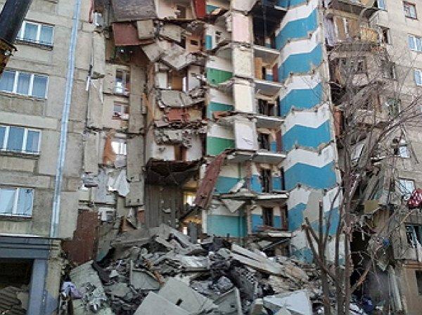 Момент взрыва дома в Магнитогорске попал на видео: число жертв увеличивается