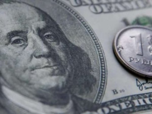 Курс доллара на сегодня, 17 декабря 2018: о курсе доллара на новой неделе рассказали эксперты