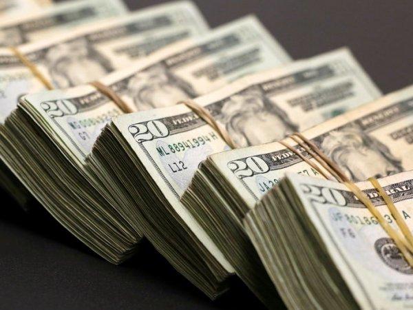 Курс доллара на сегодня, 10 декабря 2018: назван максимальный курс доллара на этой неделе