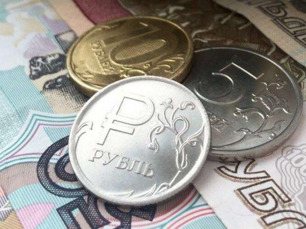 Курс доллара на сегодня, 20 декабря 2018: как ФРС США поможет рублю, рассказали эксперты
