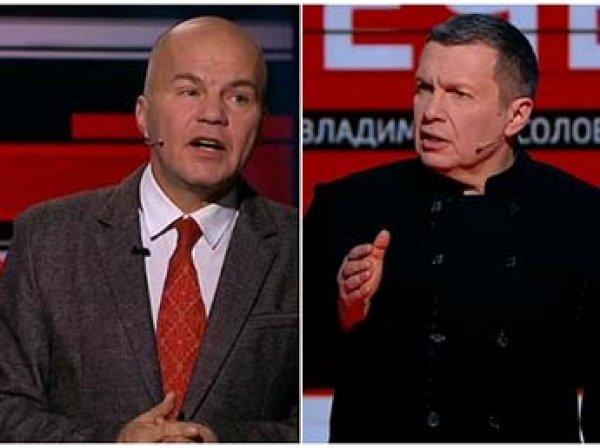 """""""Если вам нравится быть трупами, вы ими будете"""": прямой эфир у Соловьева едва не окончился дракой"""