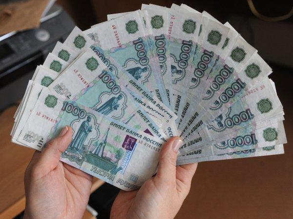 Курс доллара на сегодня, 22 января 2019: названо условие резкого ослабления курса рубля