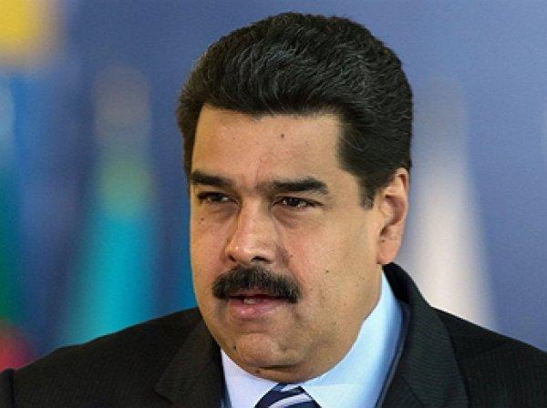 """СМИ: президент Венесуэлы Мадуро находится под охраной """"ЧВК Вагнер"""""""