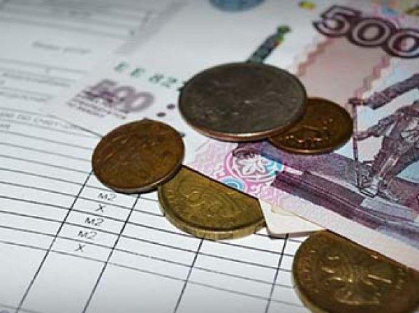 В квитках на оплату услуг  ЖКХ для россиян появится новая строка