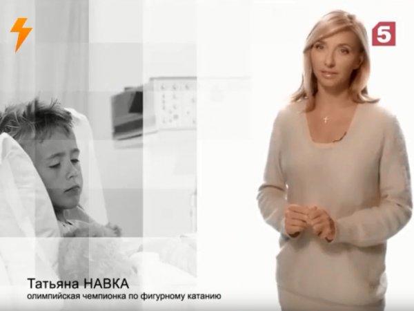 """""""Стыдоба!"""": соцсети накинулись на миллионершу Навку, попросившую отправить SMS на лечение детей"""