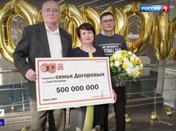 """""""Друзья меня подкалывали, а теперь буду я"""": пенсионер из Питера забрал выигрыш в 500 млн рублей"""